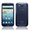 Слухи: Samsung Galaxy S III получил 2 Гб RAM из-за Android 4.1
