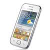 Начинаются российские продажи dual-SIM смартфона Samsung GALAXY Ace Duos