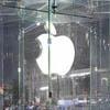 Apple получила прибыль в $8,8 млрд