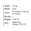 Sony LT30p Mint появился еще в нескольких тестах
