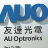 AU Optronics начинает производство AMOLED-панелей