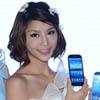 Операционная прибыль Samsung выросла на 79%