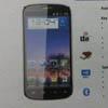 ZTE и Sprint выпустят мощный Android-смартфон ZTE Flash