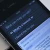 Тайваньский университет судится с Apple из-за Siri