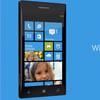 5 сентября Nokia представит WP8-смартфоны Nokia Phi и Arrow