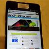 Опубликованы «живые» фотографии флагманского смартфона LG Optimus G