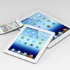 Слухи: iPad mini будет анонсирован в октябре