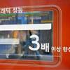 В LG рассказали о некоторых особенностях 4-ядерного смартфона Optimus G