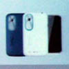 Названы спецификации смартфона HTC Desire X (HTC Proto)