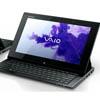 IFA 2012: Sony анонсировала планшет VAIO Duo 11 с Windows 8