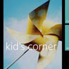 В Windows Phone 8 будет использоваться функция «Kid''s Corner»