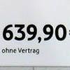 Samsung Galaxy Note II будет продаваться за 640 евро