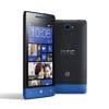 Анонсирован новый WP8-смартфон HTC Windows Phone 8S
