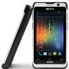 Handheld Nautiz X1 - самый защищенный в мире смартфон