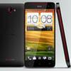В ближайшие месяцы HTC выпустит 5-дюймовый гаджет HTC One X 5