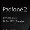 Официально: Asus Padfone 2 будет анонсирован 16 октября