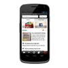 Вышел браузер Opera Mini 7.5 для платформы Android