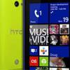 Nokia подаст в суд на HTC из-за дизайна HTC 8X