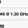 Процессор iPhone работает на частоте 1,3 ГГц