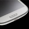 Samsung Galaxy S3 Swarovski Edition - с 500 кристаллами Swarovski