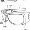 У Microsoft есть аналог Project Glass