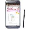 Всего за 2 месяца Samsung продала 5 млн Galaxy Note II