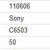 Sony Odin: примеры фотографий