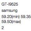 Samsung GT-I9525 - смартфон с Android 5.0 и 1,8 ГГц процессором
