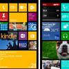 Microsoft: обновление Windows Phone 7.8 появится в начале 2013 года