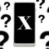 Google и Motorola разрабатывают X Phone - конкурента iPhone и Galaxy S