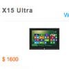 Начались продажи планшета Kupa X15 с Windows 8 и 8 ГБ RAM