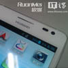 Опубликованы новые фотографии смартфона Huawei Ascend D2 в белом