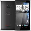 Слухи: HTC M7 будет анонсирован 19 февраля в Лондоне