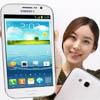 В Корее анонсирован смартфон Samsung Galaxy Grand с 4-ядерным процессором