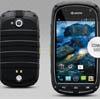 Kyocera Torque E6710 - неубиваемый смартфон с поддержкой Smart Sonic Receiver