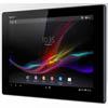 Планшет Sony Xperia Tablet Z появится в Европе во 2 квартале