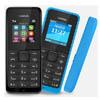 MWC 2013: Nokia анонсировала телефоны Nokia 301 и 105