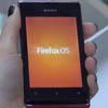 Sony Mobile выпустила Firefox OS для Sony Xperia E
