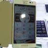 LG готовит Android-смартфон Optimus LTE III