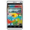 JP Morgan: Samsung Galaxy S IV получит чипсеты Snapdragon 600 и Exynos 5