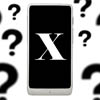Смартфон Motorola X появится в ноябре и получит защищенный корпус
