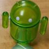 Слухи: HTC One Google Edition будет анонсирован в ближайшие недели