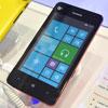 Huawei анонсировала недорогой WP8-смартфон Ascend W2