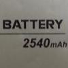 LG G2 получит 2540 мАч аккумулятор