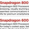 Snapdragon 800 будет доминировать на high-end рынке смартфонов