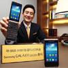В Корее анонсирована Android-раскладушка Samsung Galaxy Golden