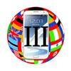 Первоначально Samsung будет выпускать Galaxy Note III только на чипсете Snapdragon 800