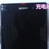 В смартфоне Sony Honami используется LED-индикатор