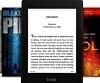 Amazon разрешила покупателям бумажных книг скачивать электронные
