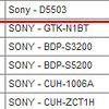 Sony Xperia Z1S появился на сайте Postel